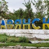 Чому східна Україна продовжує голосувати за проросійських політиків