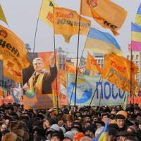 Як помаранчева революція в Україні вплинула на геополітику XXI століття