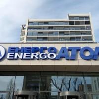 Росія відновлює свій вплив на «Енергоатом»