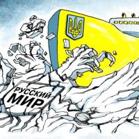 П'ять причин, чому Україна не сприймає «русский мир» Путіна