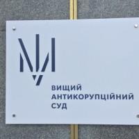 Чи вистачить українській владі політичної волі, щоб побороти корупцію