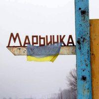 Як живе зараз Мар'їнка: місто забуте світом на передовій між українською армією і проросійськими бойовиками